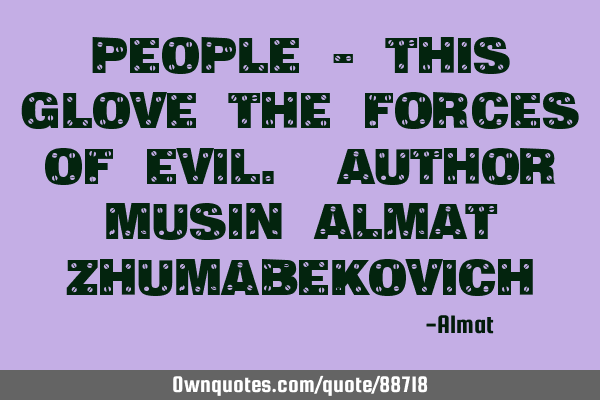 People - this glove the forces of evil. Author Musin Almat Z